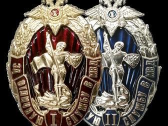 Нагрудный знак МВД России «За отличную службу в МВД»