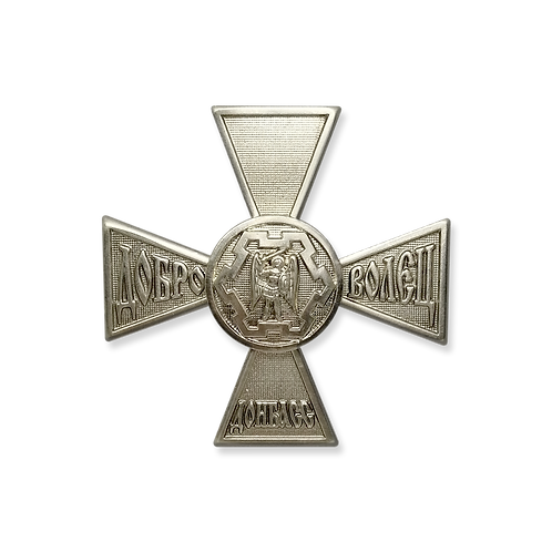 "Нагрудный знак ""Доброволец Донбасса"" без мечей"