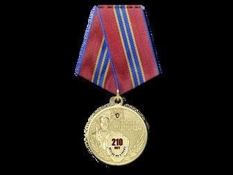 Медаль «210 ЛЕТ ВОЙСКАМ ПРАВОПОРЯДКА»