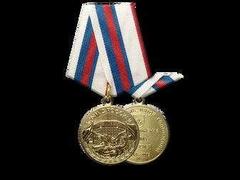 Медаль «В ознаменование пятой годовщины воссоединения Крыма с Россией 2014-2019».