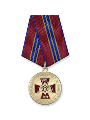 Медаль «210 ЛЕТ ВОЙСКАМ НАЦИОНАЛЬНОЙ ГВАРДИИ»