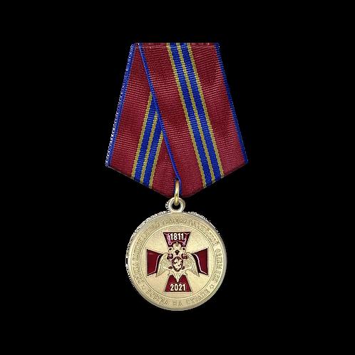 «210 ЛЕТ ВОЙСКАМ НАЦИОНАЛЬНОЙ ГВАРДИИ» (медаль)