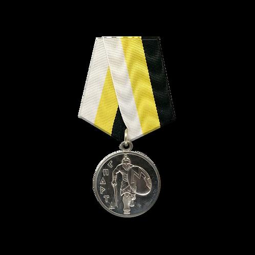 Медаль батальона Спарта
