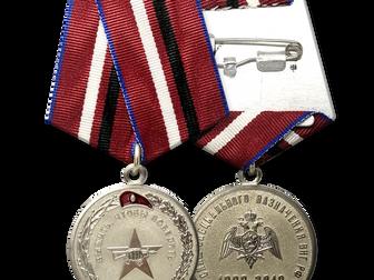 """Медаль """"Выжить, чтобы победить! ТАЙФУН"""""""