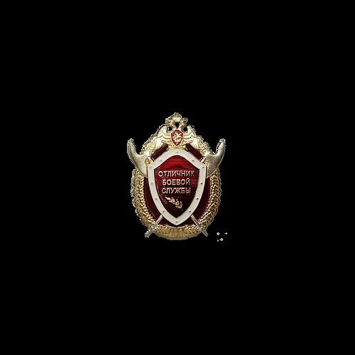 """Нагрудный знак РОСГВАРДИИ """"Отличник боевой службы 100"""""""