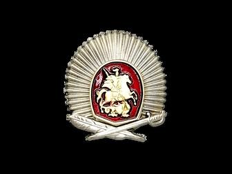 Нагрудный знак «Выпускник  кадетского класса»