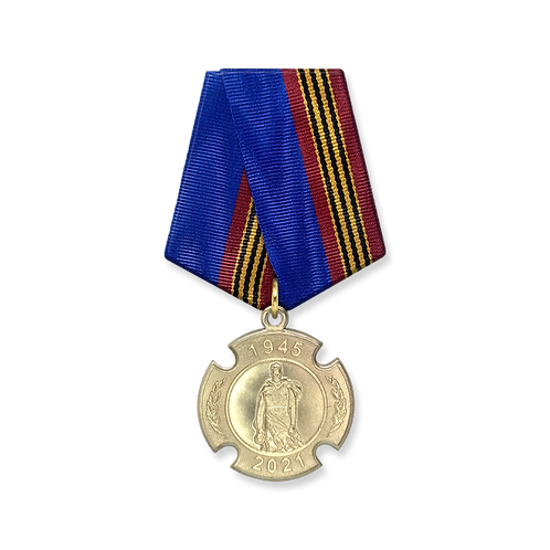 """Нагрудный знак """"Участнику Парада Кадет"""" 2021 (медаль)"""