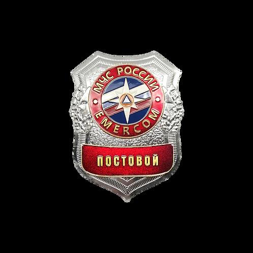 """Нагрудный знак МЧС России EMERCOM """"Постовой"""""""