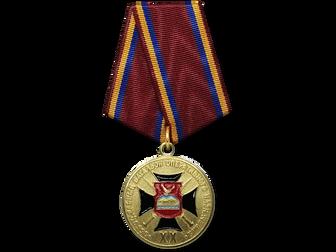 """Медаль """"20 лет 358 ОБОН"""""""