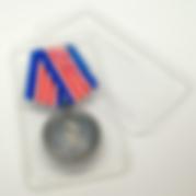 Упаковка Пластиковая Медальная.png