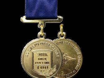 Медаль 100 лет ЭПК МВД России