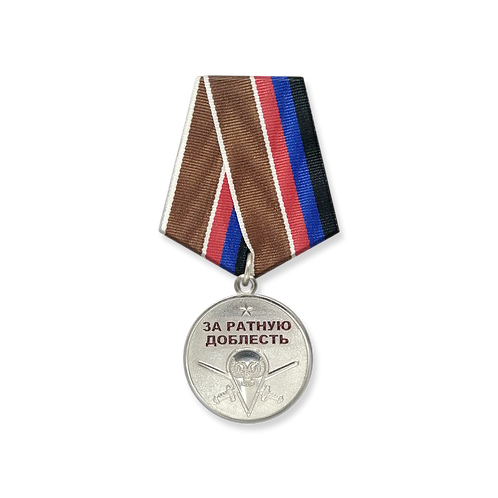 "Медаль ""За ратную доблесть""                       г. Донецк"