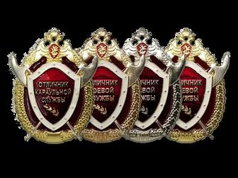 """Нагрудный знак РОСГВАРДИИ """"Отличник караульной службы"""" и """"Отличник боевой службы&quot"""
