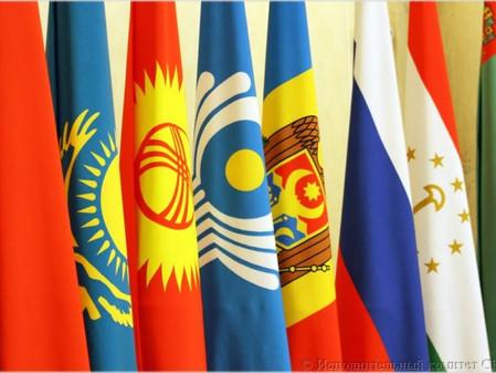 Сотрудничество со странами СНГ