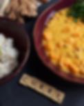 Curry Kochkurs 2020.png