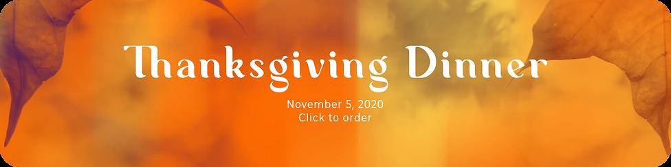 Thankgiving 2020 Website strip.png