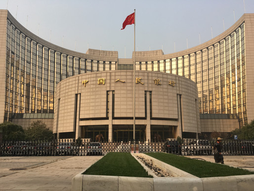 Why The Chinese Banking System Is A Ticking Time Bomb?