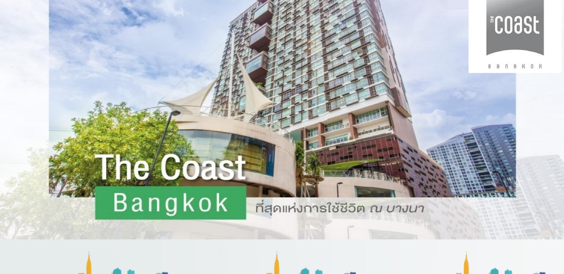 Sale Kit_The Coast Bangkok(1)-1.jpg