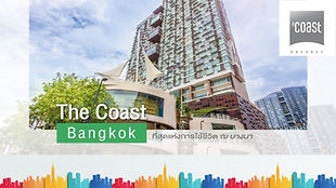 Sale Kit_The Coast Bangkok(1)-1.jpg