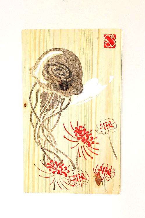 Méduse aux lycoris.