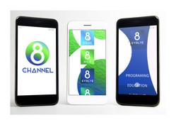 Channel 8 app 1