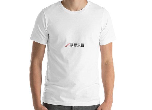 筷智云服T-Shirt