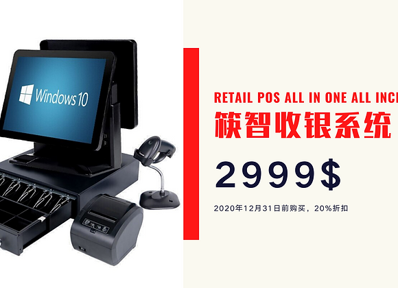 筷智零售POS All in one高级版