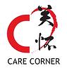 CareCornerLogo-HighRes.png