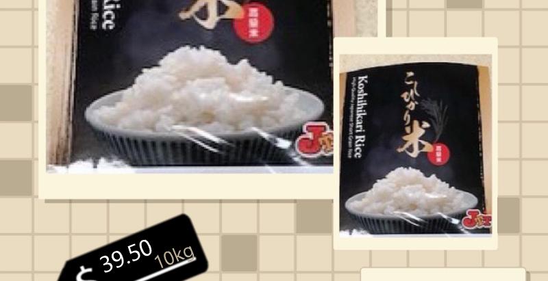 New Arrvial - Koshihikari rice