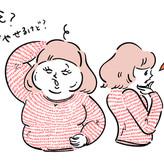 MYLOHAS ダイエット企画P子記事