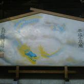 長野縣護國神社大絵馬制作