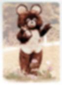 Misha Summer Olympics Mascot Costume
