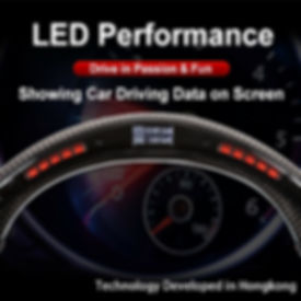 Mustang  Carbon Wheel w LEDS.uc.jpg