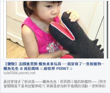 QQmei 熱情推薦