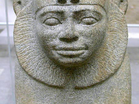 25th Dynasty, Ancient Egypt (Ca.746 BC to 653BC )