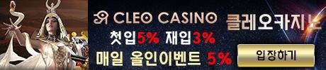 cleo-casino.png