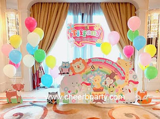 rainbow animal kid party decoration .jpg