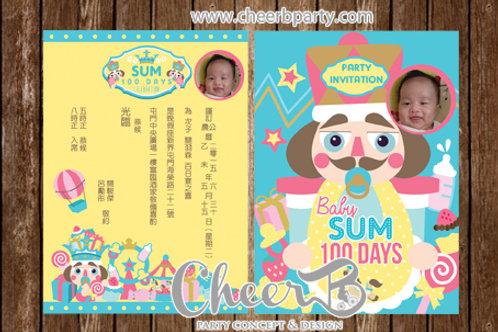 印刷邀請卡