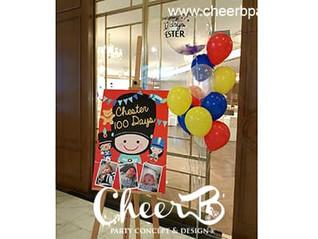 男孩百日宴welcome signage.JPG.jpg
