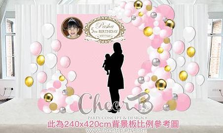 時尚氣球展板佈置套餐D_C.jpg
