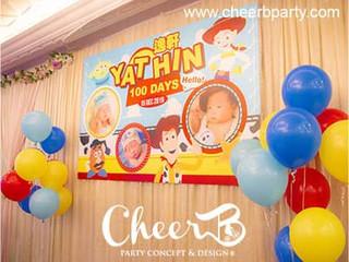kid birthday party banner.jpg