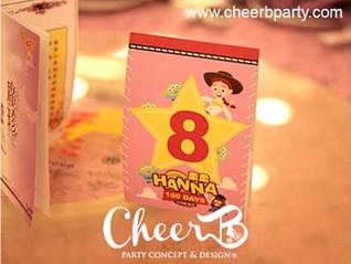 百日宴table number card.JPG.jpg