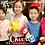 Thumbnail: 兒童魔術扭氣球