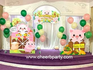 pig farm 100 days decoration.jpg