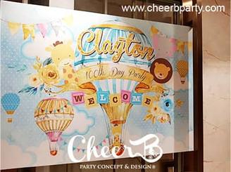 air balloon decor welcomeboard.jpg
