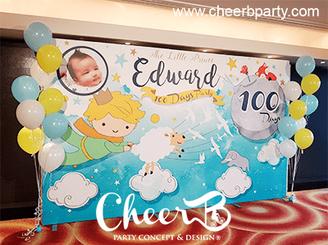 baby shower backdrop decor hk.png