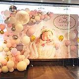 Baby shower backdrop.JPG.jpg