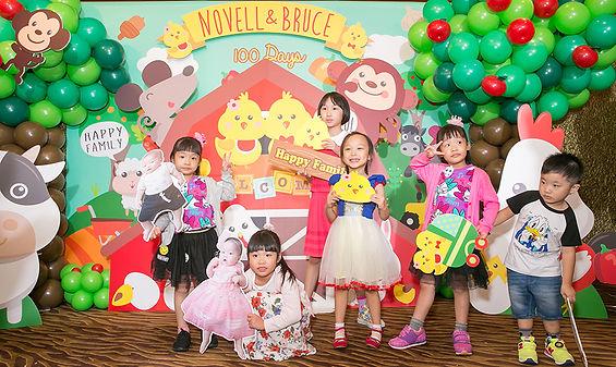 一站式兒童派對百日宴統籌公可.jpg