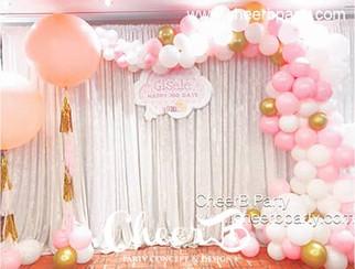 粉紅生日氣球佈置.jpg.jpg