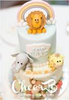 animal 100 days cake.jpg